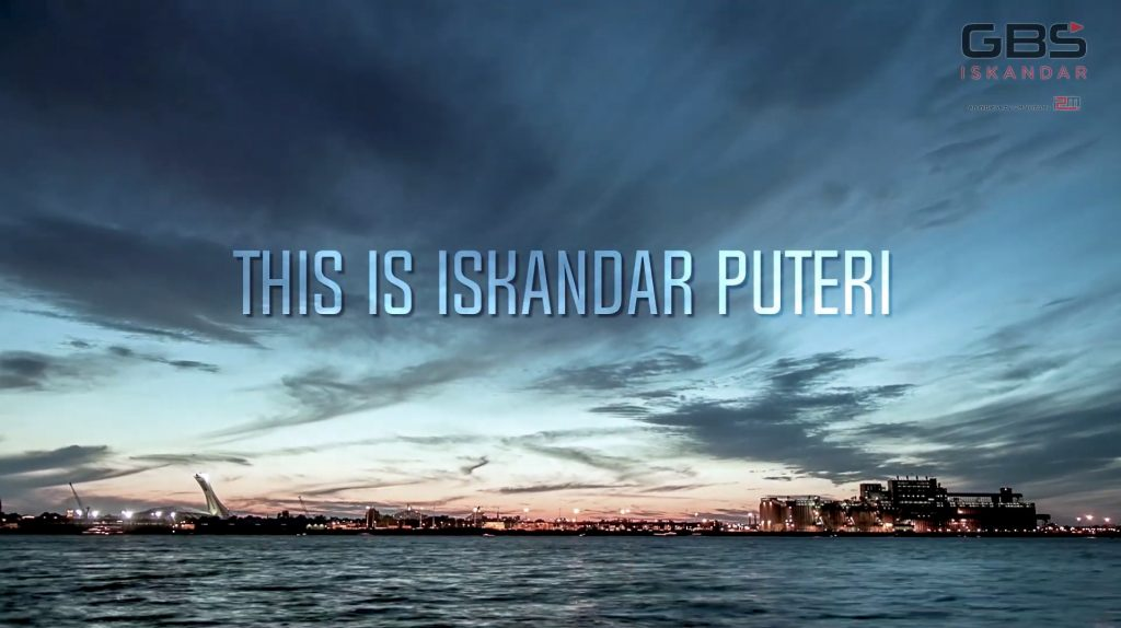 GBS Iskandar : This is Iskandar Puteri